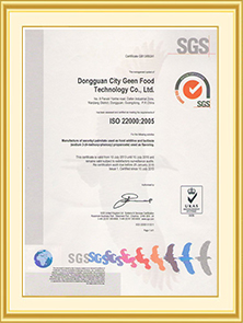 ISO22000 Certificate English Version