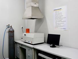 Laboratory (inspection equipment)