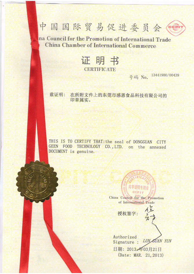 China Council for the Promotion of International Trade